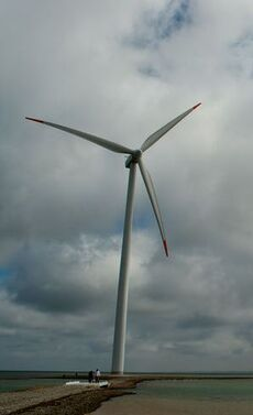 /media/images/2012/windmill.jpg